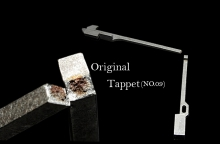 RA-TECH WE M14 steel tappet (No.9)