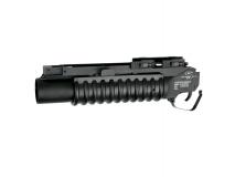 LMT Grenade Launcher M203 Short, Quick Lock for RIS
